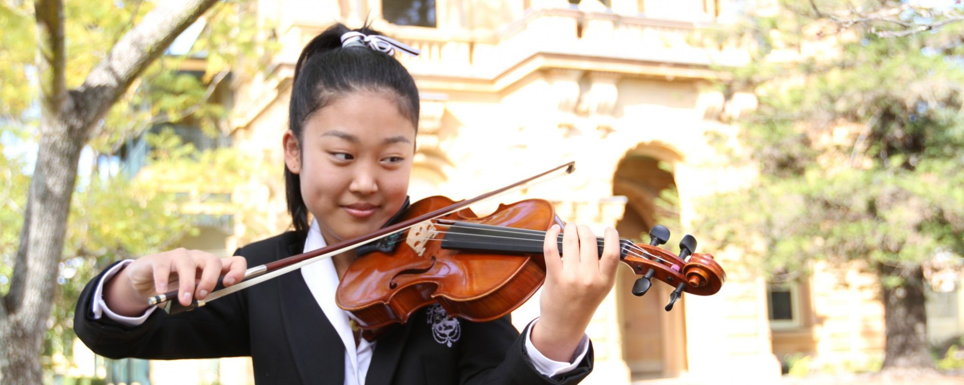 Private music tuition featured image